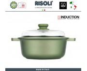 Кастрюля Dr.Green INDUCTION, 3,5 л, D 28 см, индукционное дно, антипригарное покрытие GREENSTONE®, Risoli, Италия