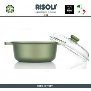 Антипригарная кастрюля Dr.Green, 2.5 л, D 20 см, Risoli, Италия, арт. 89290, фото 3