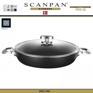 Антипригарная сковорода-паэльера PRO IQ с крышкой, D 32 см, SCANPAN, Дания, арт. 88219, фото 3