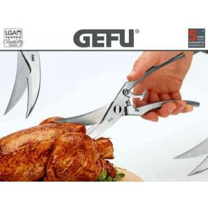 Ножницы для разделки птицы, рыбы, L 24 см, нержавеющая сталь, GEFU, Германия, арт. 49075, фото 3