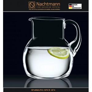 Кувшин VIVENDI, 1500 мл, бессвинцовый хрусталь, Nachtmann, Германия, арт. 16356, фото 2