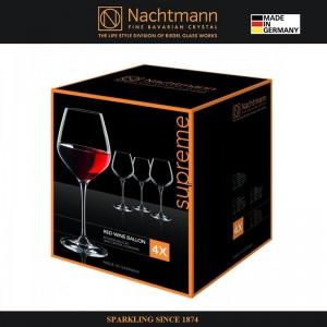 Набор бокалов SUPREME для шампанского, 4 шт, 265 мл, хрусталь, Nachtmann, Германия, арт. 16341, фото 4