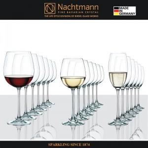 Большой набор бокалов VIVENDI 18 предметов: 6 для красного, 6 для белого вина, 6 для шампанского, Nachtmann, Германия, арт. 16372, фото 2