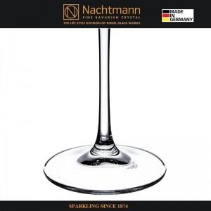 Набор бокалов VIVENDI для белых вин, 4 шт, 475 мл, бессвинцовый хрусталь, Nachtmann, Германия, арт. 16366, фото 5