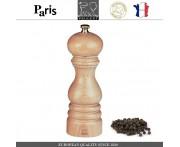 Мельница PARIS CLASSIC Naturel для перца, H 18 см, PEUGEOT, Франция