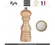 Мельница PARIS CLASSIC Naturel для соли, H 18 см, PEUGEOT, Франция