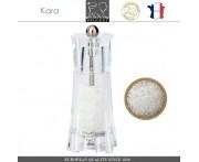 Мельница Kara для соли, H 14 см, акрил прозрачный, Peugeot, Франция