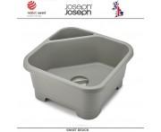 Контейнер DUO для мытья посуды, Joseph Joseph, Великобритания