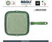 Антипригарная гриль-сковорода Dr.Green INDUCTION, 26 х 26 см, Risoli, Италия