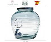 Банка с краном BEVERAGE JAR & SPIGOT для лимонада, 8 л., SAN MIGUEL, Испания