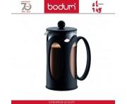 Френч-пресс KENYA NEW для кофе, чая, 350 мл, BODUM