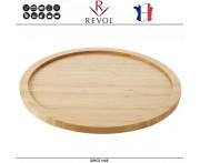 Подставка для блюда BASALT арт.65235, D 34 см, бамбук натуральный, REVOL, Франция