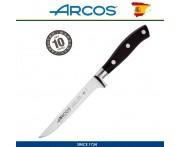 Нож обвалочный, лезвие 13 см, серия RIVIERA, ARCOS, Испания