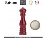 Мельница Paris U Select Laque Rouge для соли, H 22 см, бордовый, PEUGEOT, Франция