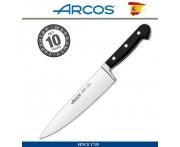 Нож поварской, лезвие 21 см, серия CLASICA, ARCOS, Испания