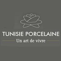Набор подстановочных тарелок, D 27 см, фарфор, декор ZEN BELLE EPOQUE, Tunisie Porcelaine, Франция, арт. 69806, фото 2