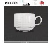 Чашка Willow штабелируемая, 212 мл, фарфор, Steelite, Великобритания
