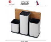 Органайзер CounterStore 100 для кухонных инструментов и ножей + деревянная доска, Joseph Joseph, Великобритания
