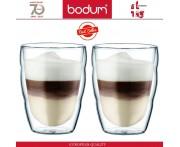 Набор термобокалов PILATUS для горячих и холодных напитков, 2 шт по 250 мл, BODUM
