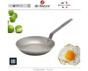 Профессиональная сковорода Carbone Plus, D 18 см, H 2.9 см, карбоновая сталь, de Buyer, Франция
