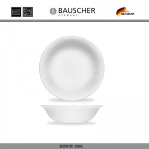 Пиала «Mozart», 180 мл, D 14 см, Bauscher, Германия, арт. 7176, фото 1