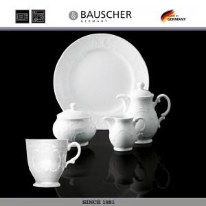 Чашка для горячего шоколада «Mozart», 180 мл, Bauscher, Германия, арт. 7252, фото 2