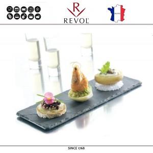 Блюдо BASALT для подачи прямоугольное, 20 x 10 см, REVOL, Франция, арт. 8822, фото 2