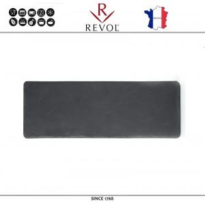 Блюдо BASALT для подачи прямоугольное, 30 x 11 см, REVOL, Франция, арт. 8833, фото 4