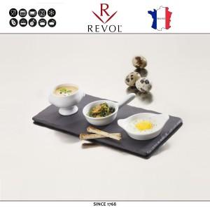 Блюдо BASALT для подачи прямоугольное, 20 x 10 см, REVOL, Франция, арт. 8822, фото 3