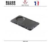 Блюдо BASALT для подачи с выемкой для чашки, D 4 см, 14 x 8 см, REVOL, Франция