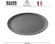 Блюдо BASALT для выпекания и подачи пиццы, D 28,5 см, REVOL, Франция