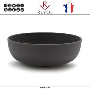 Миска-салатник BASALT, 750 мл, D 17 см, H 5.5 см, REVOL, Франция, арт. 8855, фото 2