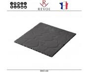 Доска BASALT для подачи квадратная, 15 x 15 см, REVOL, Франция