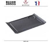 Блюдо BASALT для подачи с выемкой под соусник (стакан), 33 x 20 см, REVOL, Франция