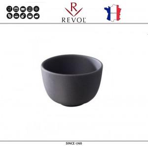 Соусник BASALT, 35 мл, D 5 см, H 3.5 см, REVOL, Франция, арт. 8950, фото 1