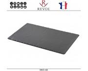 Блюдо BASALT для подачи прямоугольное, 40 x 25 см, REVOL, Франция