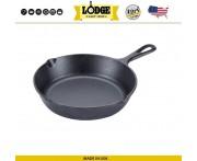 Сковорода чугунная (без подставки), D 16.5 см, Lodge, США