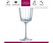 Бокал MACASSAR для вина, 350 мл, Cristal D'arques, Франция