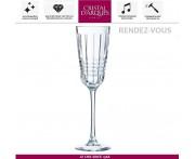 Бокал Rendez-Vous ля шампанского, 170 мл, Cristal D'arques, Франция