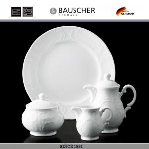Обеденная тарелка «Mozart», D 27 см, Bauscher, Германия, арт. 7149, фото 2