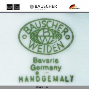 Обеденная тарелка «Mozart», D 27 см, Bauscher, Германия, арт. 7149, фото 8