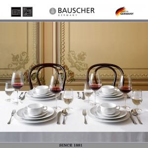 Обеденная тарелка «Mozart», D 27 см, Bauscher, Германия, арт. 7149, фото 6
