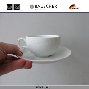 Чашка для горячего шоколада «Mozart», 180 мл, Bauscher, Германия, арт. 7252, фото 3