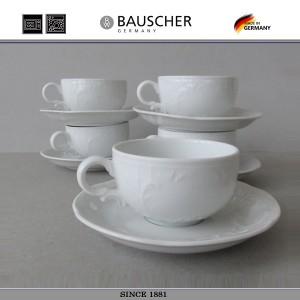 Чашка для горячего шоколада «Mozart», 180 мл, Bauscher, Германия, арт. 7252, фото 4