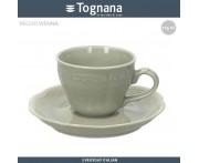 Блюдце для чашки 200 мл (без чашки) Vecchio Vienna Charme зеленый, Tognana, Италия