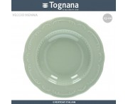Глубокая тарелка Vecchio Vienna Charme зеленый, D 23 см, 300 мл, Tognana, Италия