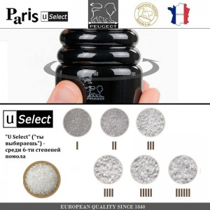 Мельница Paris U Select Laque Noir для соли, H 12 см, черный, PEUGEOT, Франция, арт. 8701, фото 3