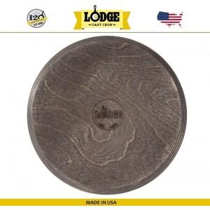 Подставка для сковороды арт. 5211, D 25.5 см, дерево, Lodge, США, арт. 5254, фото 4