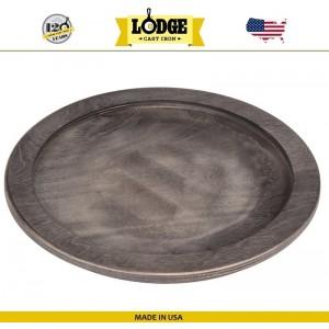 Подставка для сковороды арт. 5207, D 28.5 см, дерево, Lodge, США, арт. 5256, фото 1
