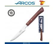 Нож для стейка, лезвие 11 см, серия Steak, ARCOS, Испания